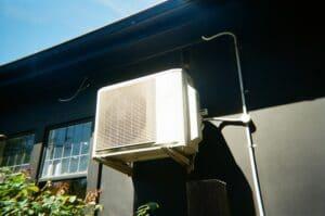 Kiváló légkondicionáló